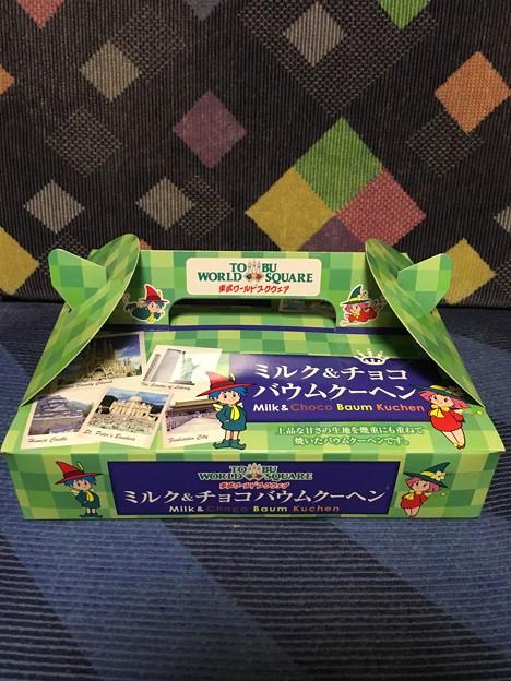 ミルク&チョコ バウムクーヘン 東武ワールドスクウェア
