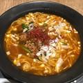 市原担担麺