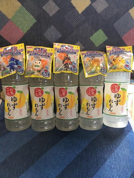 ダイドードリンコオリジナル ポケモンフィギュアストラップ サン&ムーン