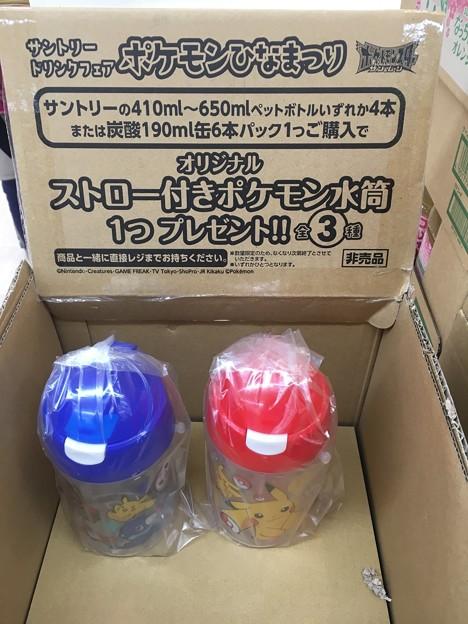 オリジナル ストロー付きポケモン水筒 サントリードリンクフェア ポケモンひなまつり