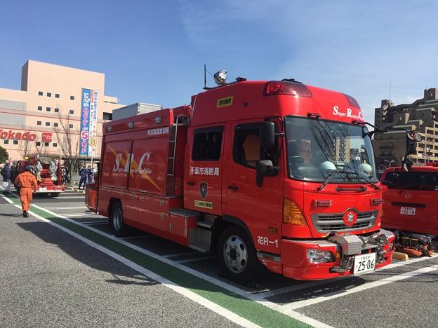 Photos: 2017消防フェアはなみがわ イトーヨーカドー幕張店