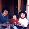Photos: おばあちゃんとお団子