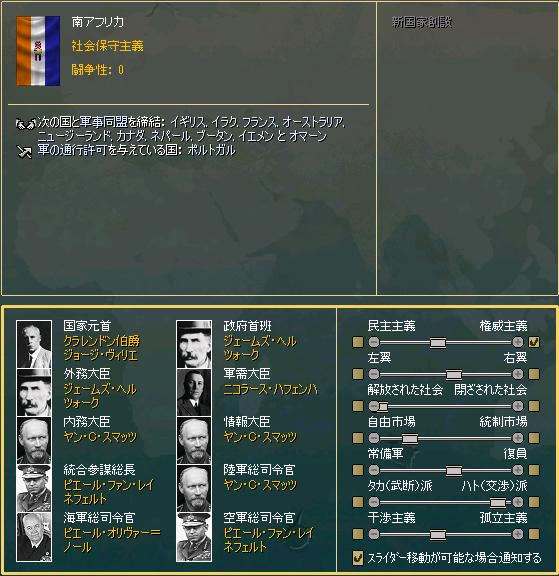 http://art33.photozou.jp/pub/588/3194588/photo/240958168_624.v1474020744.png