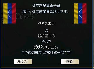 http://art33.photozou.jp/pub/588/3194588/photo/240958522_624.v1474021033.png