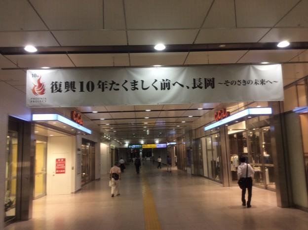 2014.08.11 長岡駅自由通路