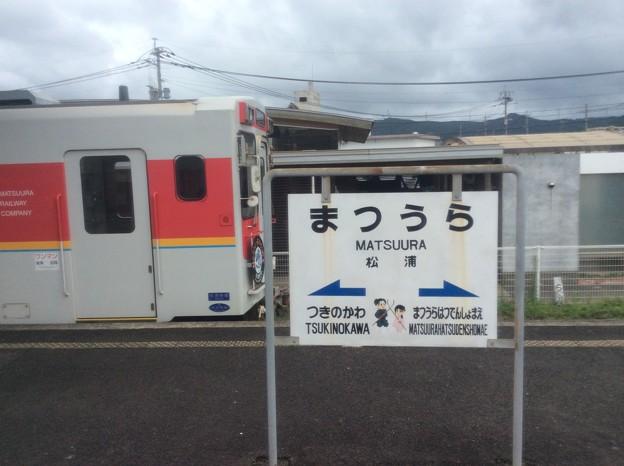 Photos: 松浦駅に停車