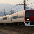Photos: 長電2100系 E1編成 スノーモンキー