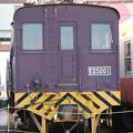 長電ED5001