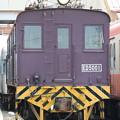 Photos: 長電ED5001