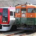 Photos: 長電2100系 E1編成・しなの鉄道169系 S52編成(湘南色)