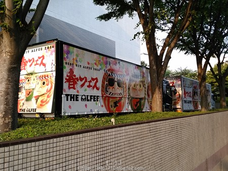 160514-THE ALFEE@静岡 (1)