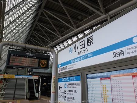 160514-横浜⇔静岡 (3)