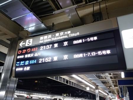 160514-横浜⇔静岡 (11)