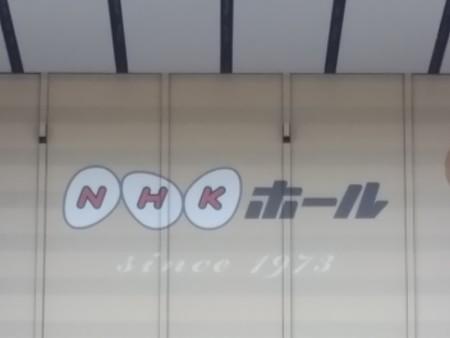 160529-THEALFEE@NHKホール2日目 (5)