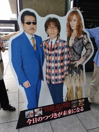 160529-THEALFEE@NHKホール2日目 (6)