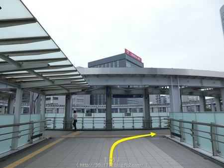 160708-しんよこ→横浜アリーナ (11)改