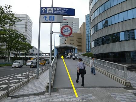 160708-しんよこ→横浜アリーナ (17)改