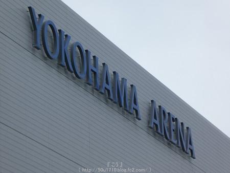 160708-しんよこ→横浜アリーナ (23)