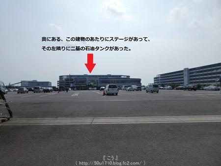 160708-大黒町 (31)改