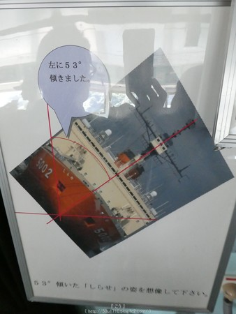 160806-しらせ (79)