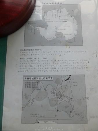 160806-しらせ (92)