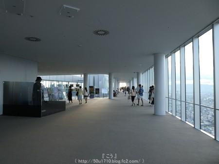 160828-ハルカス300(夕) (22)
