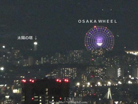160828-ハルカス300(夜) (5)改