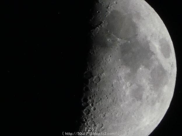 Photos: 160909-お月さん (9)