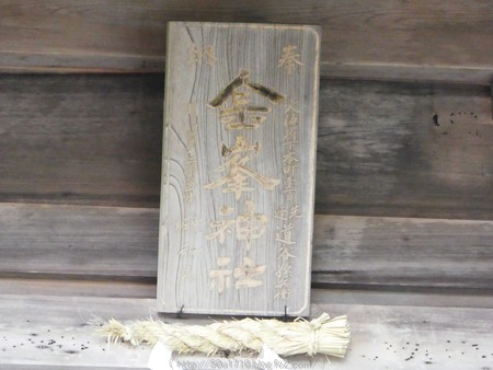 160410-吉野山 (29)
