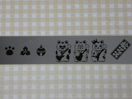 161006-THE ALFEE@越谷 (14)