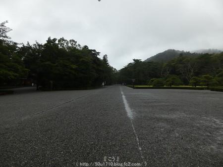 161017-伊勢神宮 内宮 (11)
