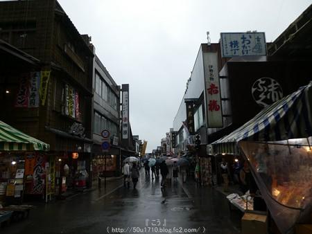 161017-おはらい町・おかげ横丁 (1)