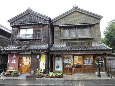 161017-おはらい町・おかげ横丁 (13)