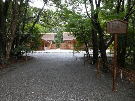 161017-月読宮 (7)