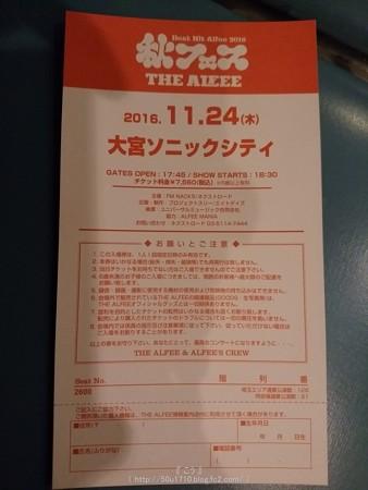 161124-THEALFEE@大宮 (3)