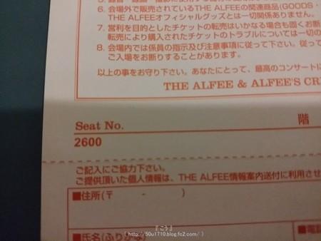 161124-THEALFEE@大宮 (4)
