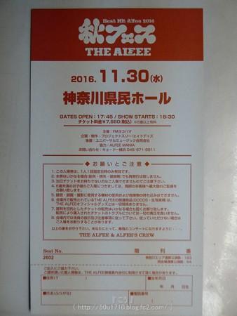 161130-THE ALFEE@カナケン (1)
