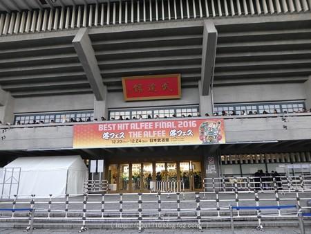 161223-THEALFEE 武道館 (17)