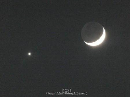 170102-お月さん (3)