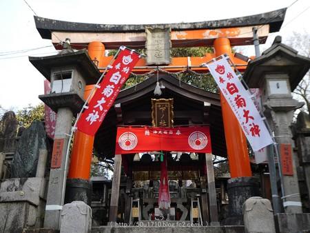 161229-伏見稲荷 (138)