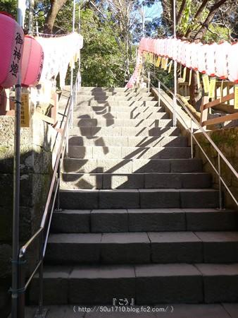 170110-久能山東照宮 (144)