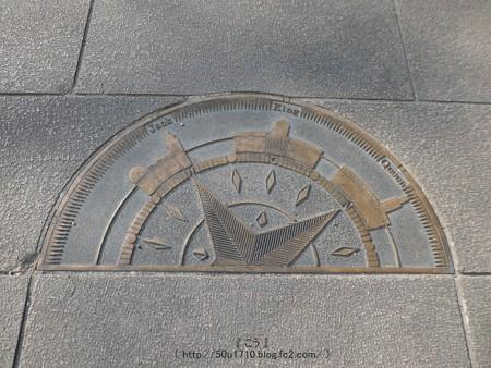 170312-三塔ビュースポット 県庁前 (3)