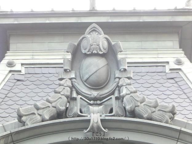 170312-横浜開港記念館 (31)