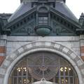 Photos: 170312-横浜開港記念館 (15)