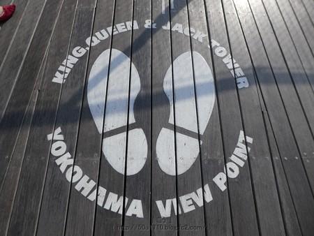 170312-三塔ビュースポット 大桟橋 (12)
