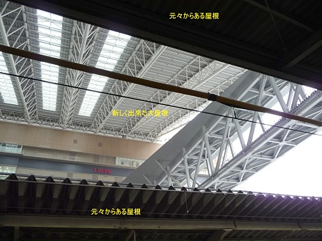 101113-大阪駅 (14)