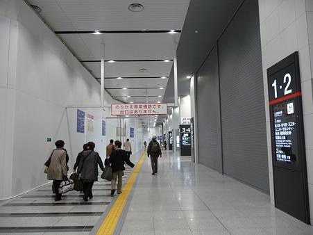 101113-大阪駅 (11)