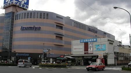 kyoto 20110918 (10)