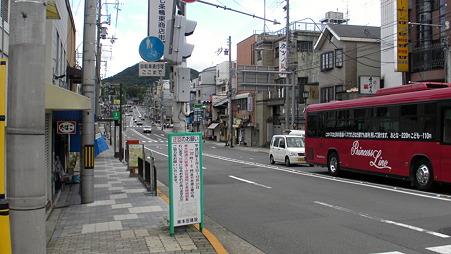kyoto 20110918 (2)