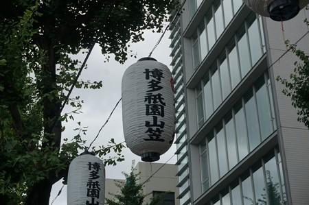 博多祇園山笠 2016年 追い山ならし